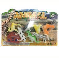 Imagen de Animales Surtidos