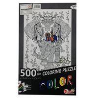 Imagen de Puzzle 500 Piezas Para Pintar 70 x 50 Cm