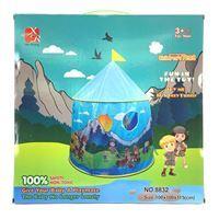 Imagen de Casita carpa PVC para niños, plegable en caja